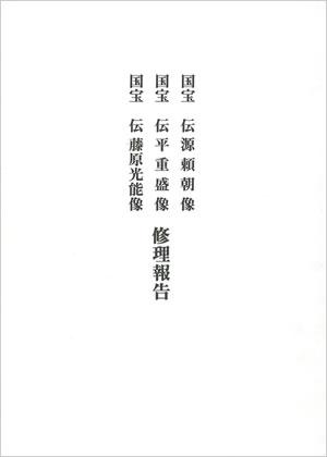 株式会社岡墨光堂|実績:刊行物...